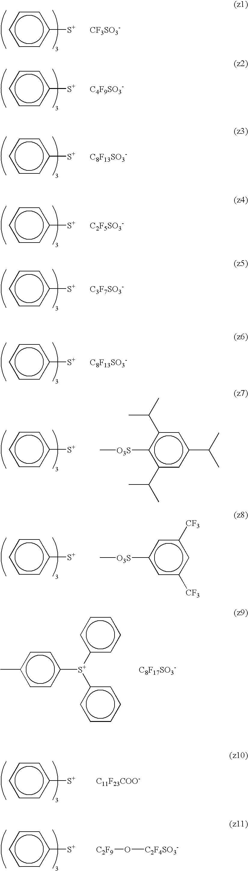 Figure US08530148-20130910-C00052