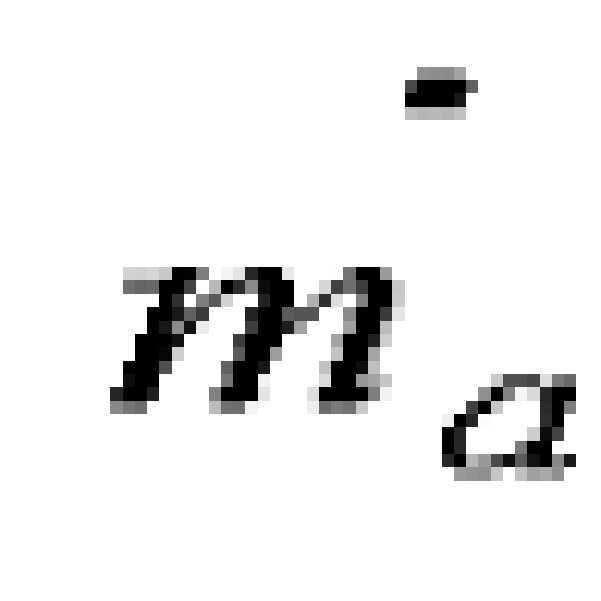 Figure 112007092163282-pat00318