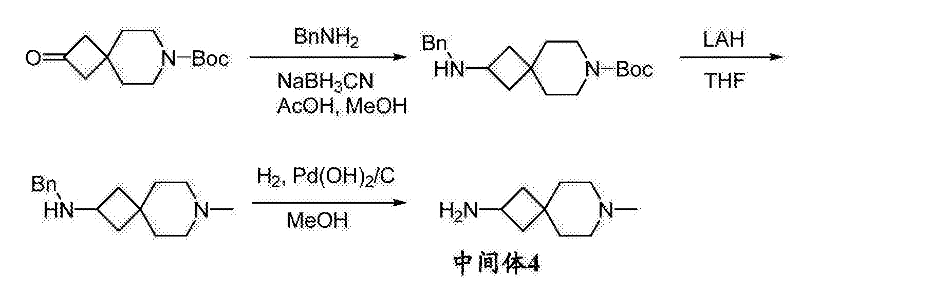 Figure CN106432255AD00301
