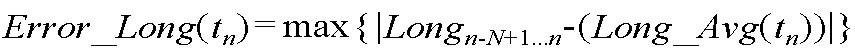 Figure 112008053921248-PAT00009