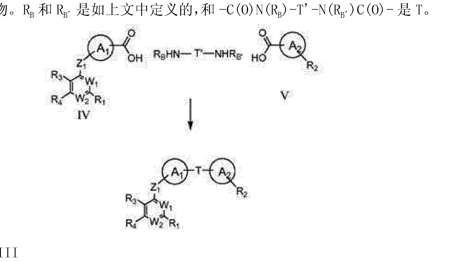 Figure CN102264737AD00312