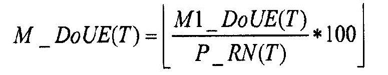 Figure 00000005