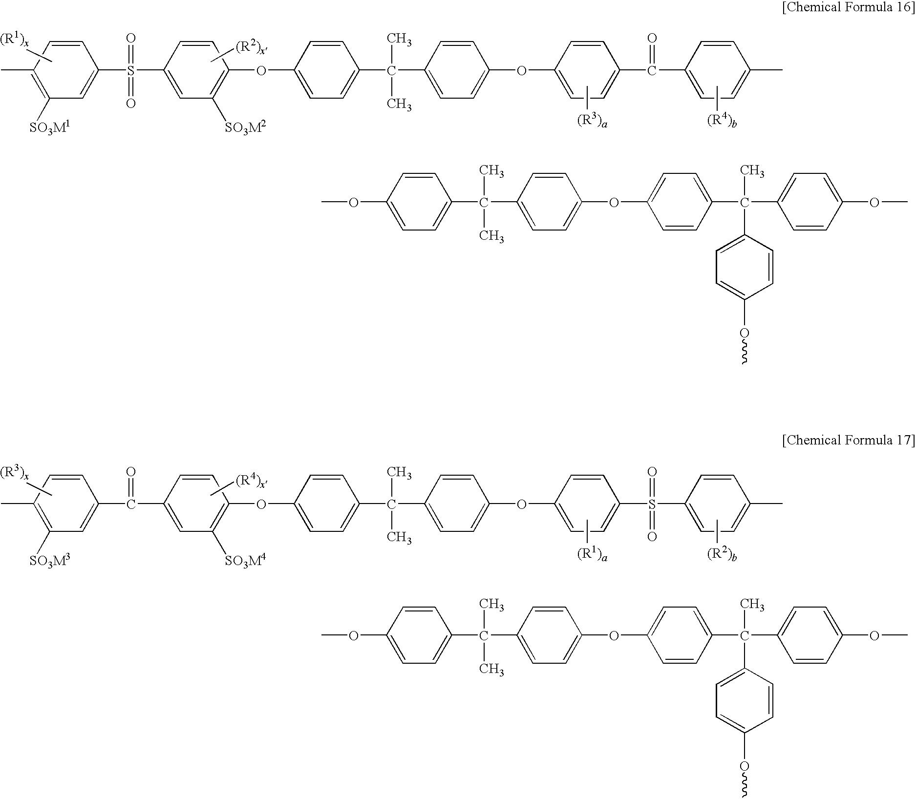 Figure US20090278073A1-20091112-C00017