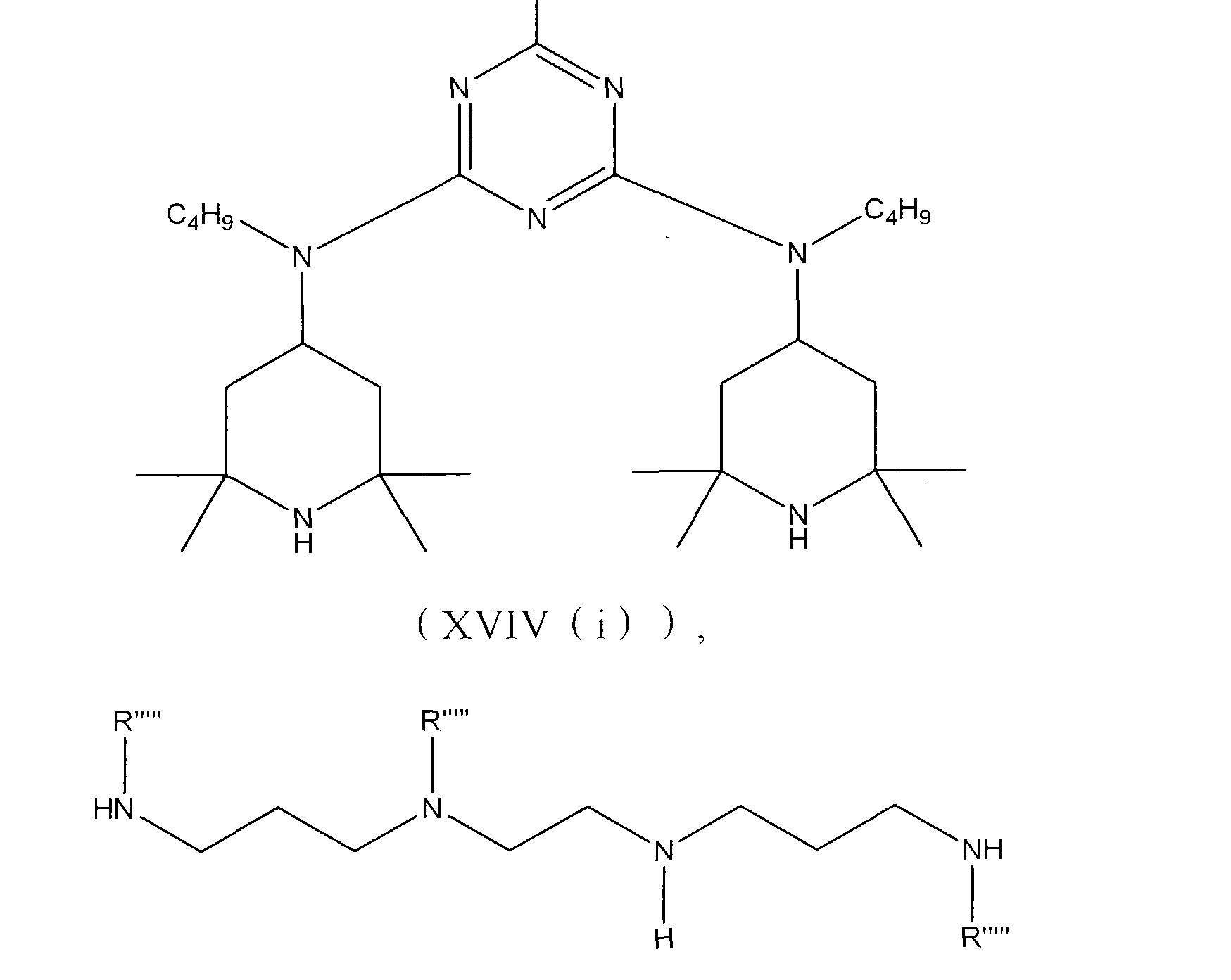 Figure CN101688004BD00482