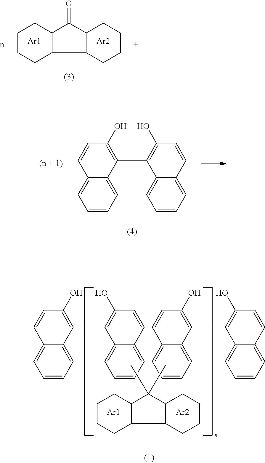 Figure US09045587-20150602-C00013