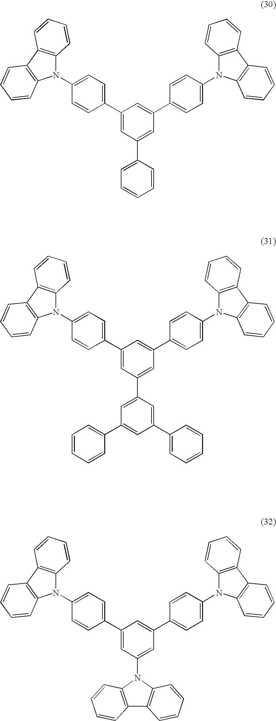 Figure US07226546-20070605-C00013
