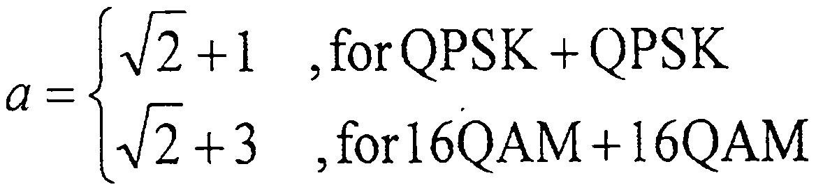 Figure 112013063300011-pct00013