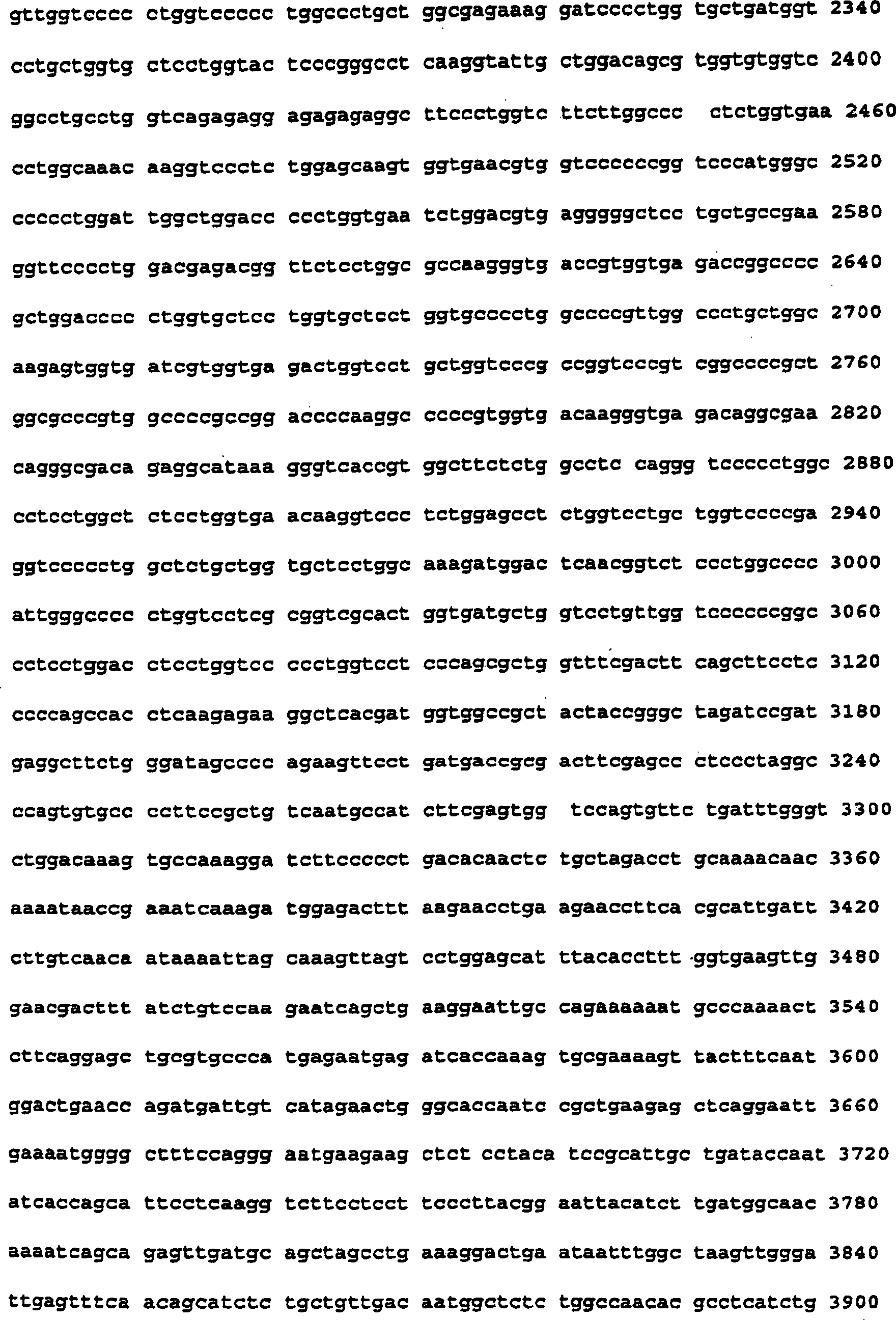 Figure 02780001