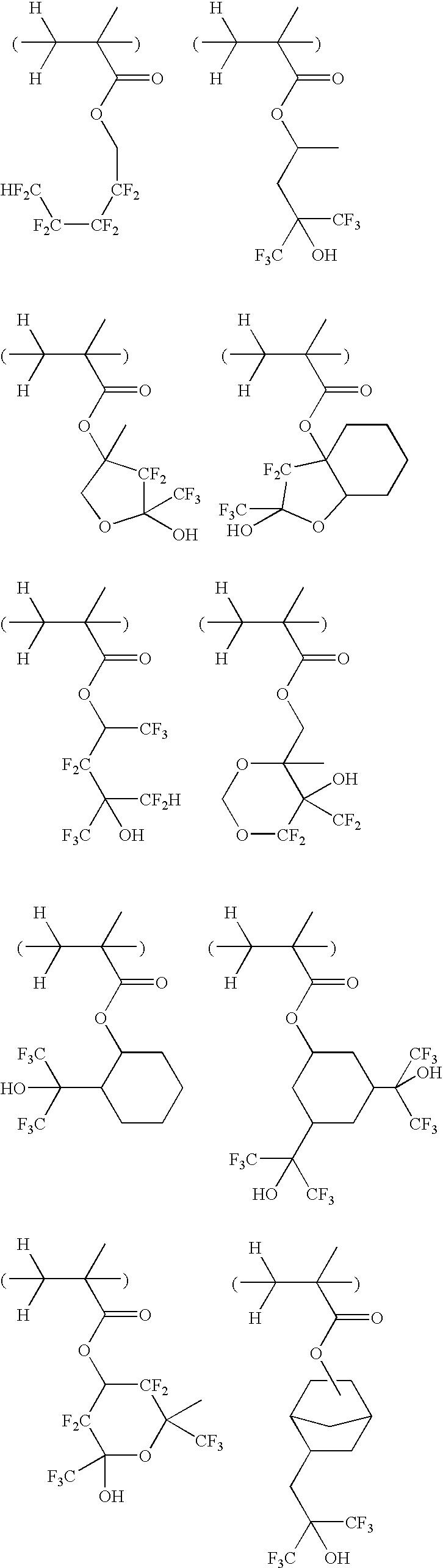 Figure US07687222-20100330-C00040