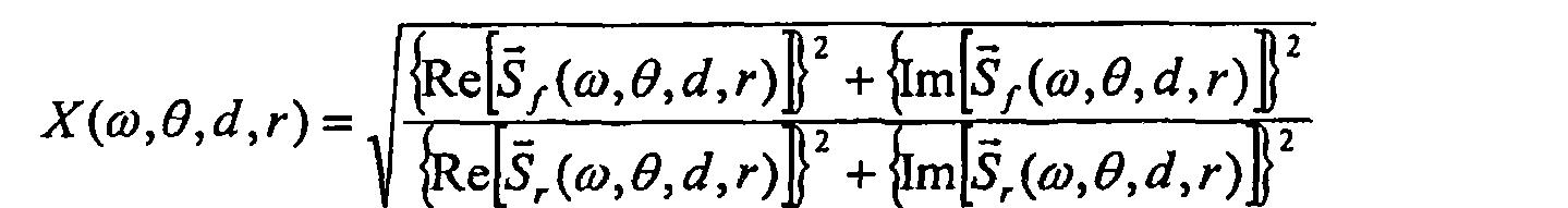 Figure CN101595452BD00121