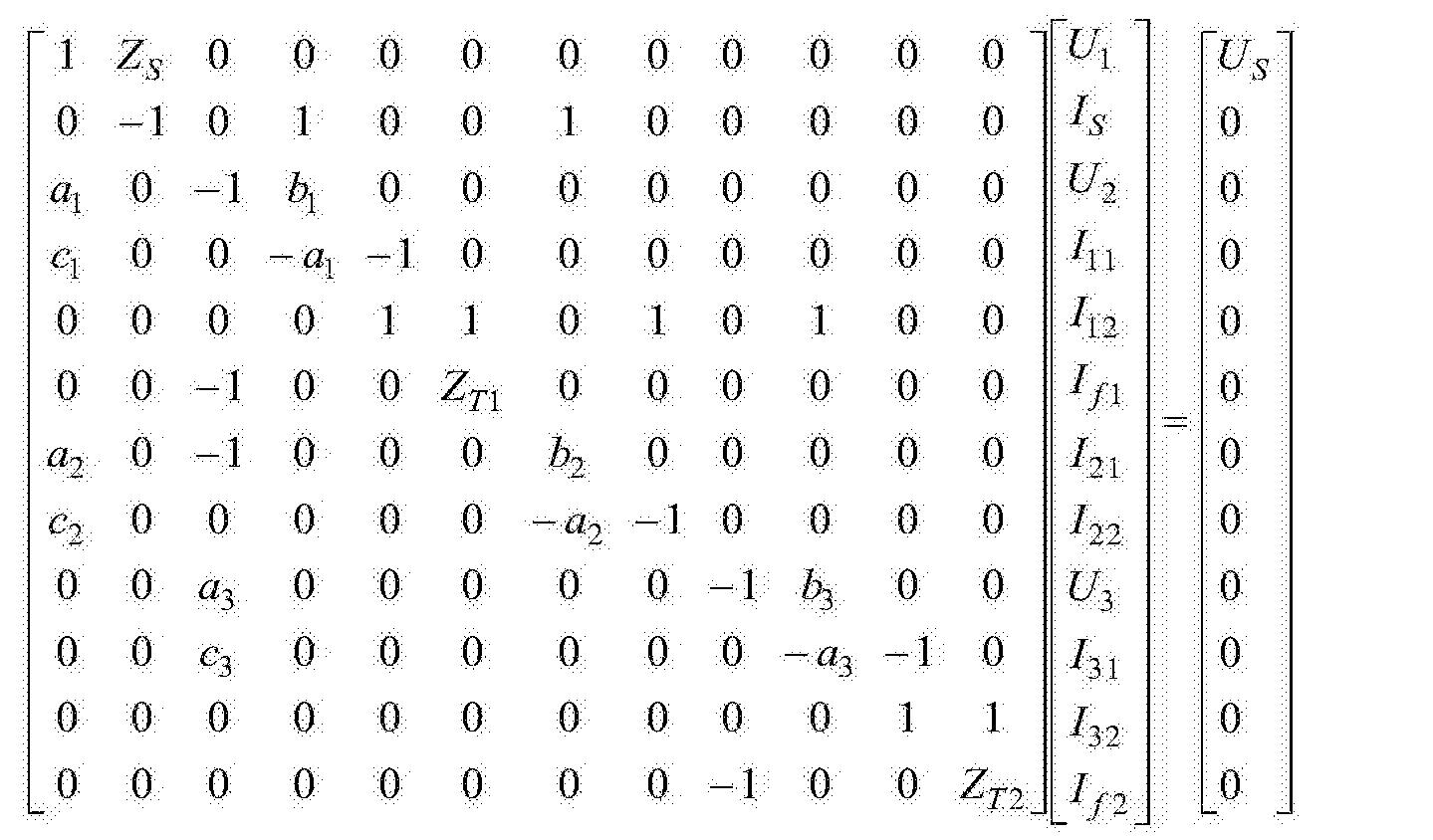 Figure CN105915303BC00021