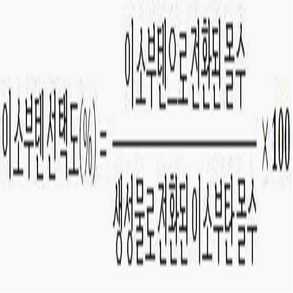 Figure 112014071256314-pat00004
