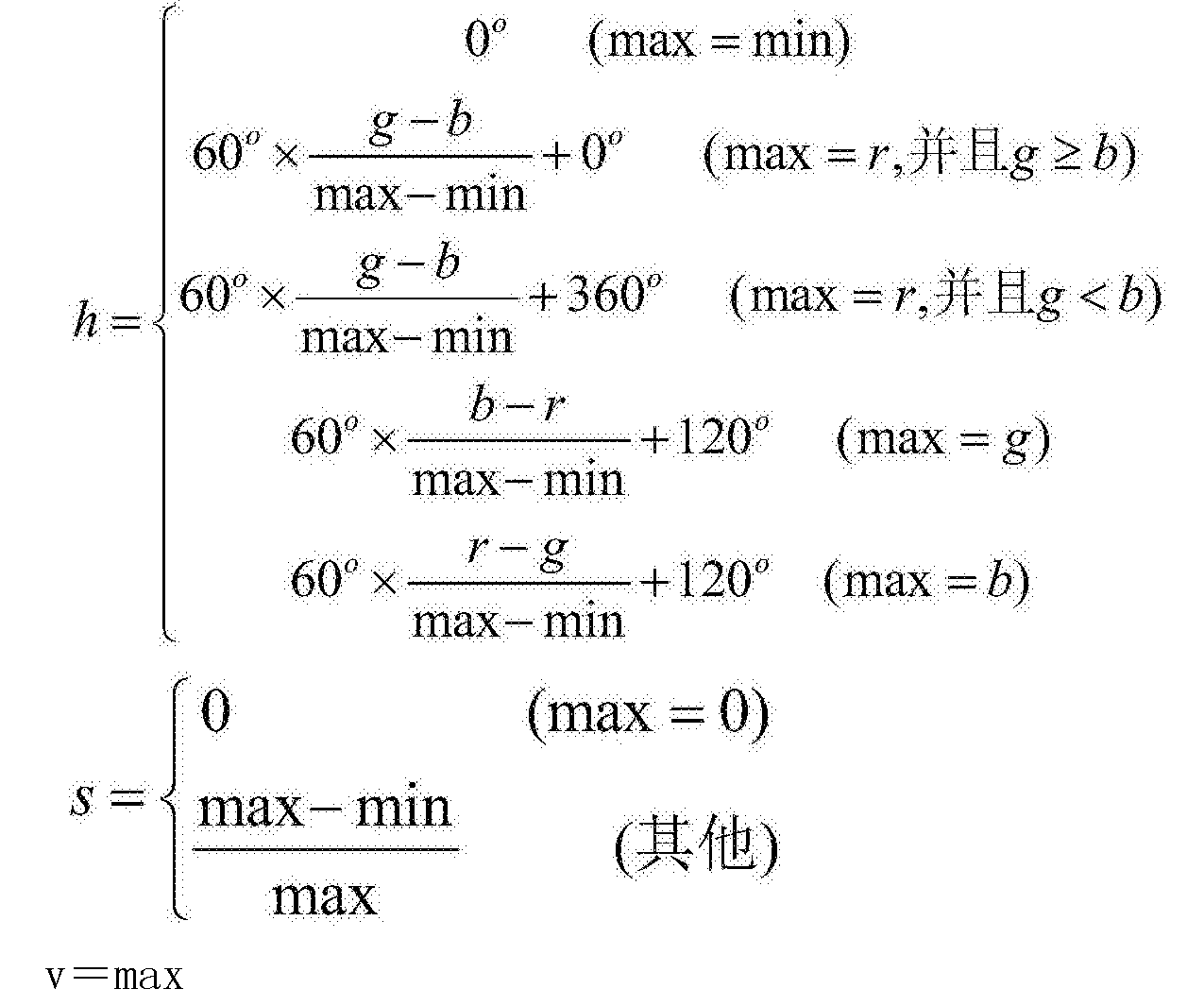 Figure CN103412937BC00031