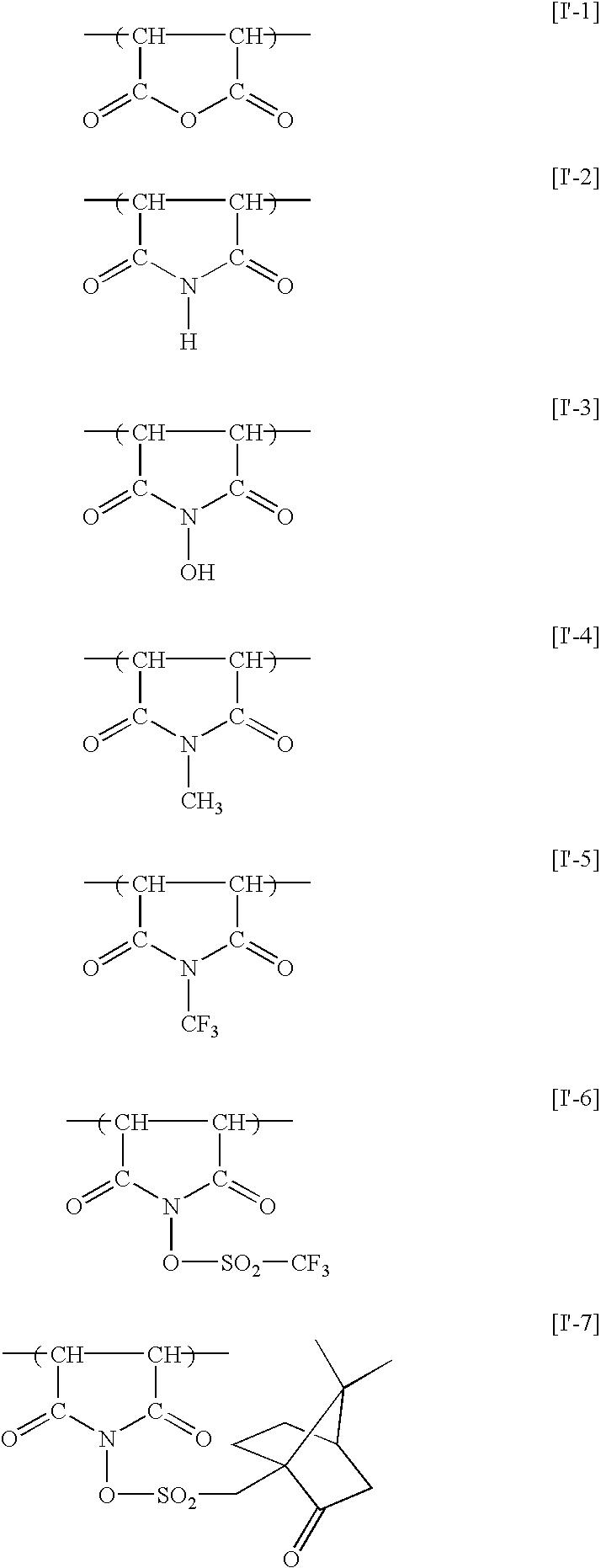 Figure US06492091-20021210-C00073