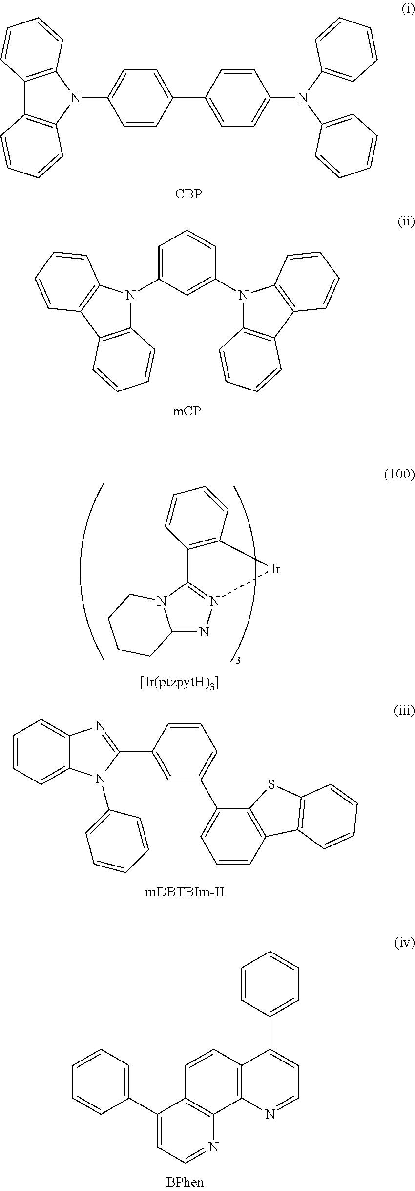 Figure US09741946-20170822-C00019