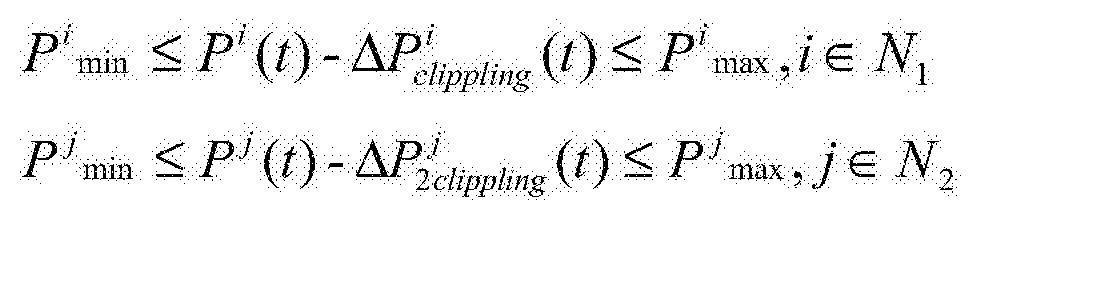 Figure CN103797844BD00188