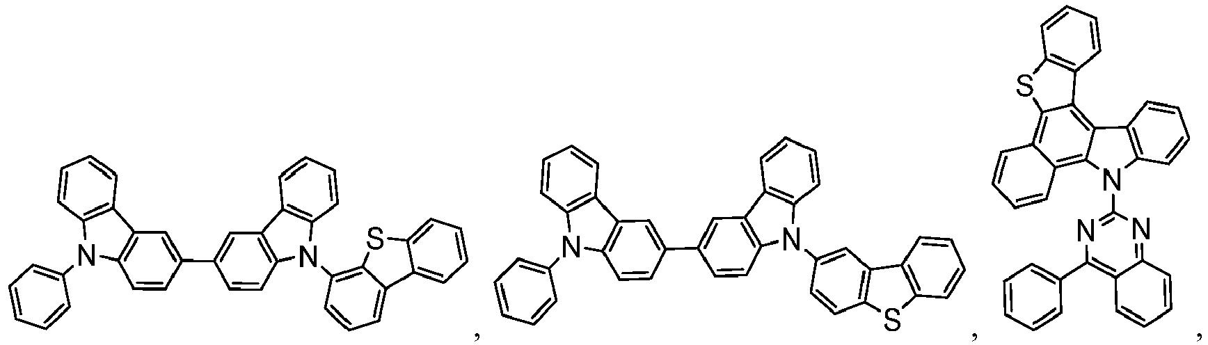 Figure imgb0432