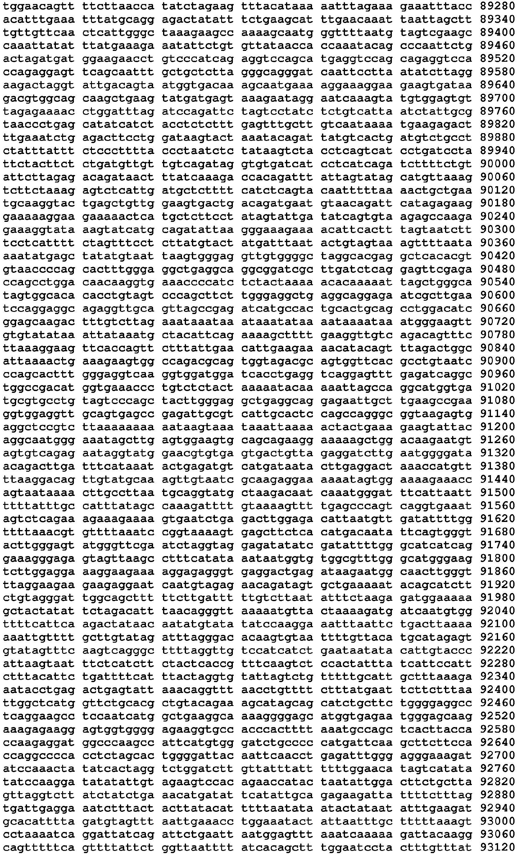 Figure imgb0104
