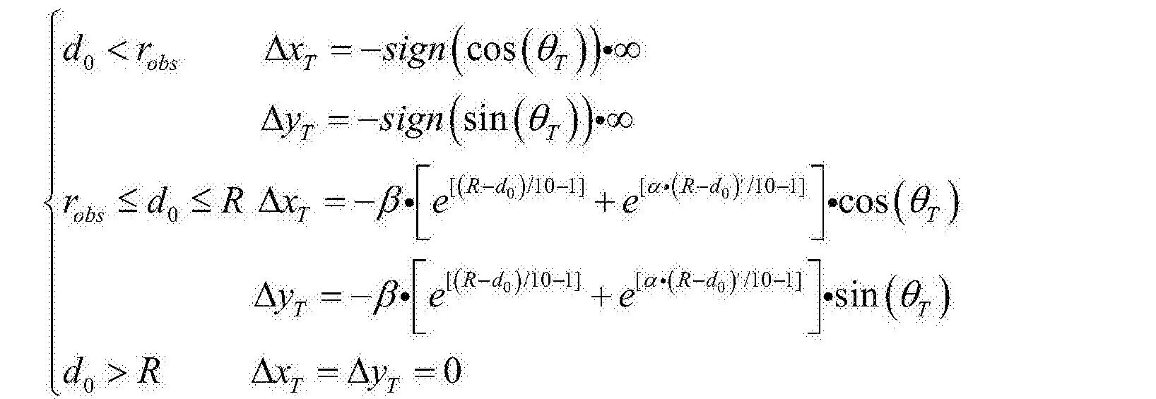 Figure CN104460670BC00041