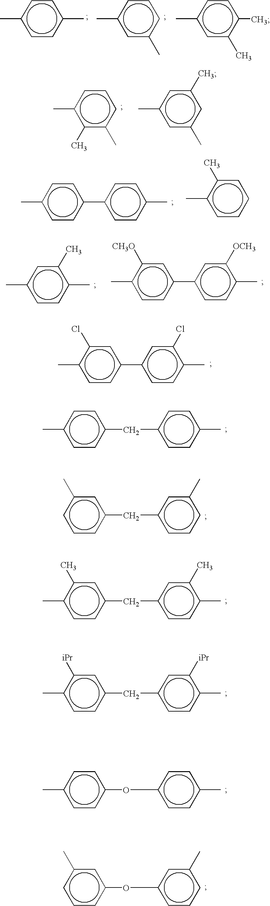 US20050065046A2 - Cosmetic composition comprising rigid