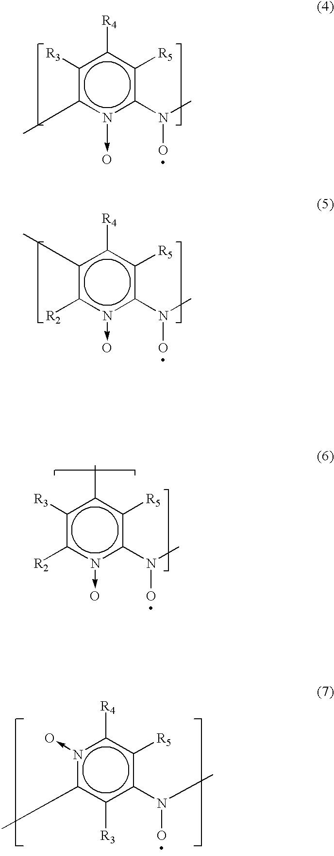 Figure US07122277-20061017-C00005