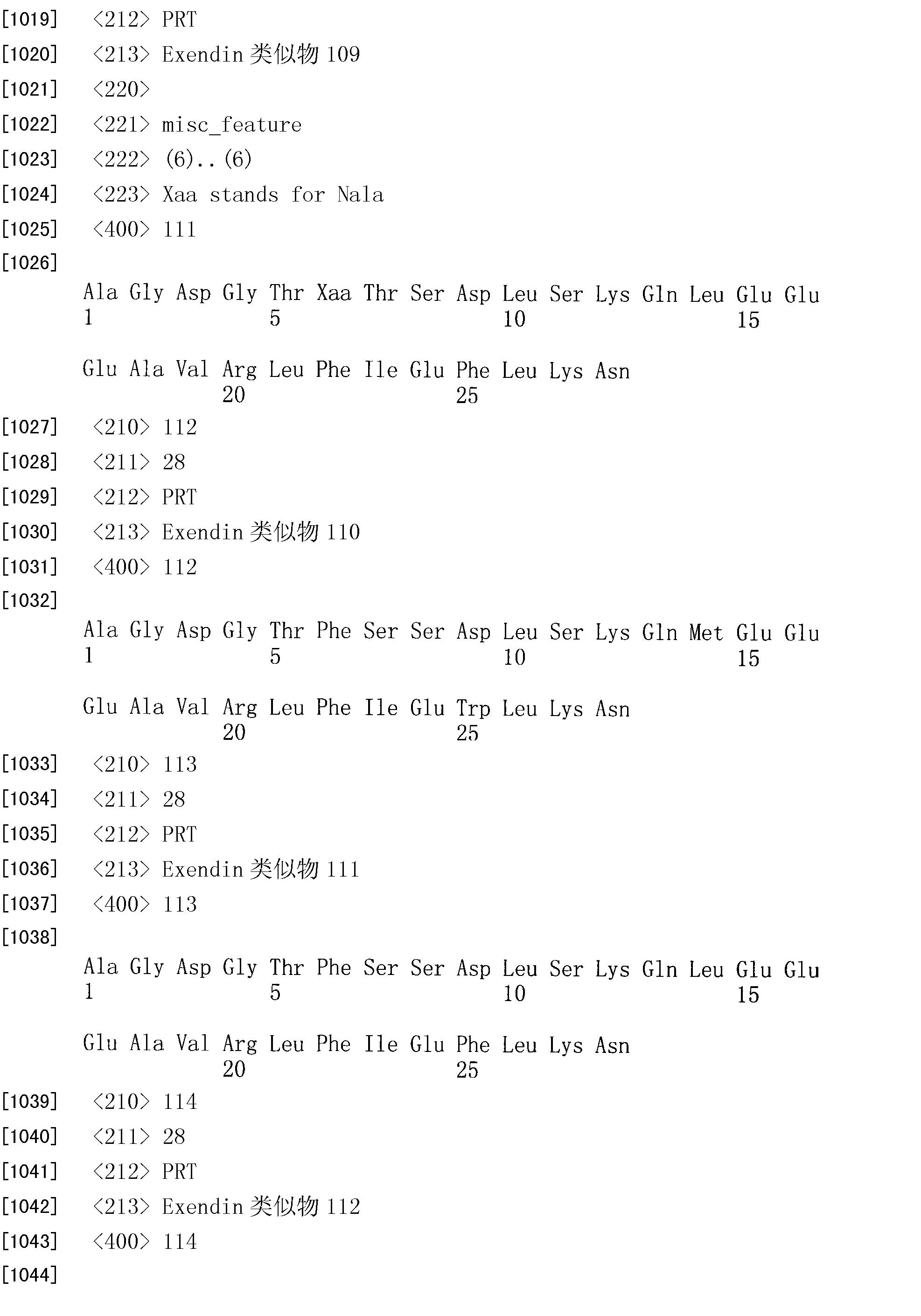 Figure CN101125207BD00501