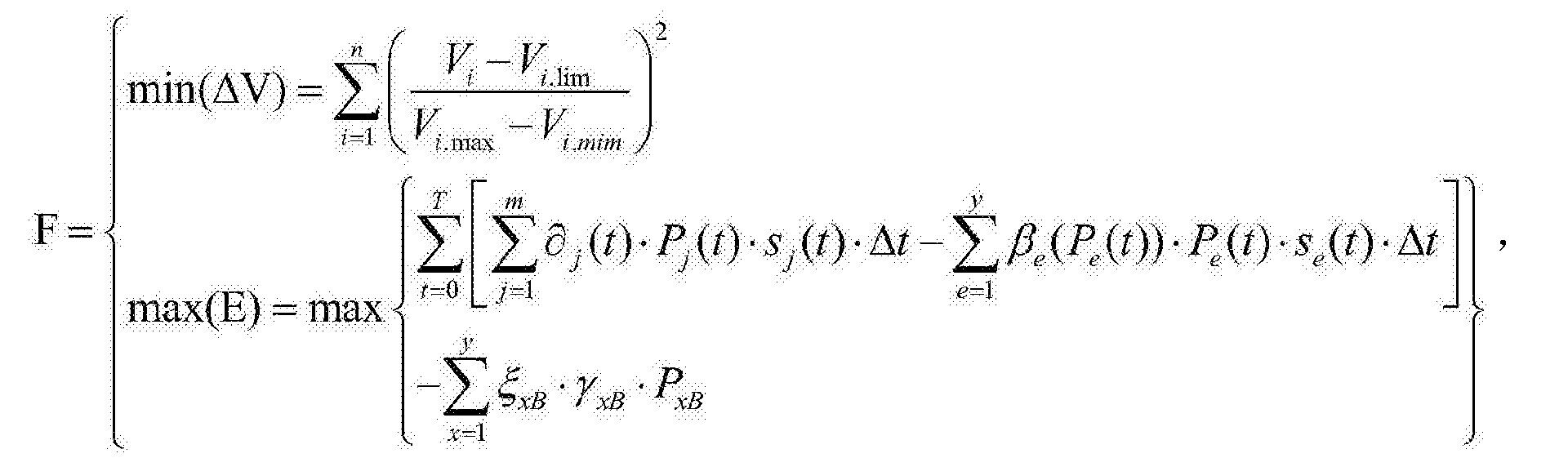 Figure CN103248064BD00101