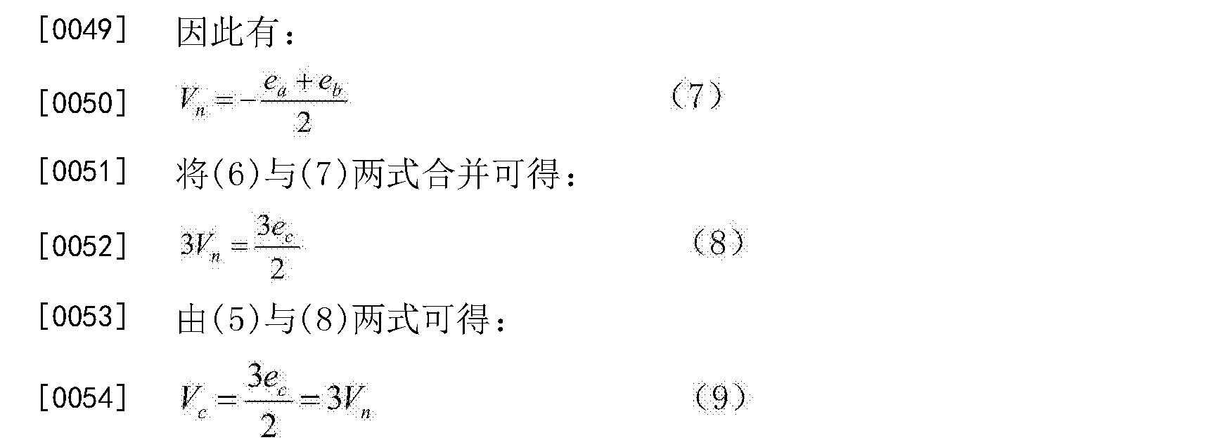 Figure CN103018541BD00072