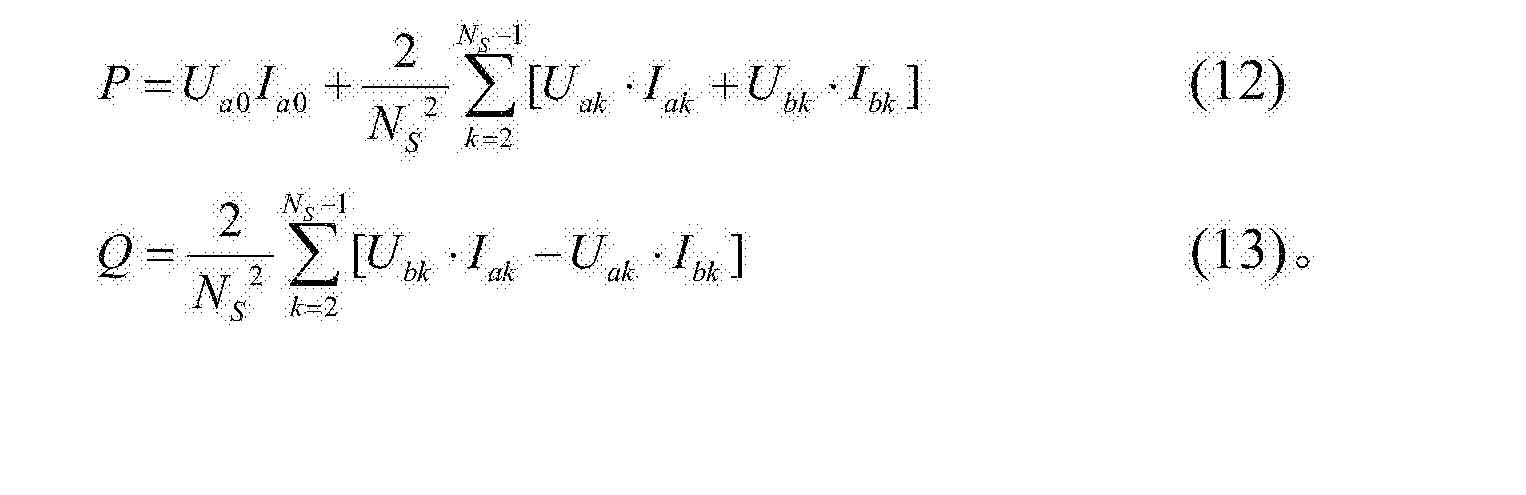 Figure CN104569902BC00031