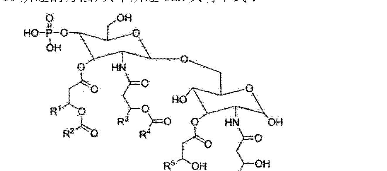 Figure CN103705919AC00041