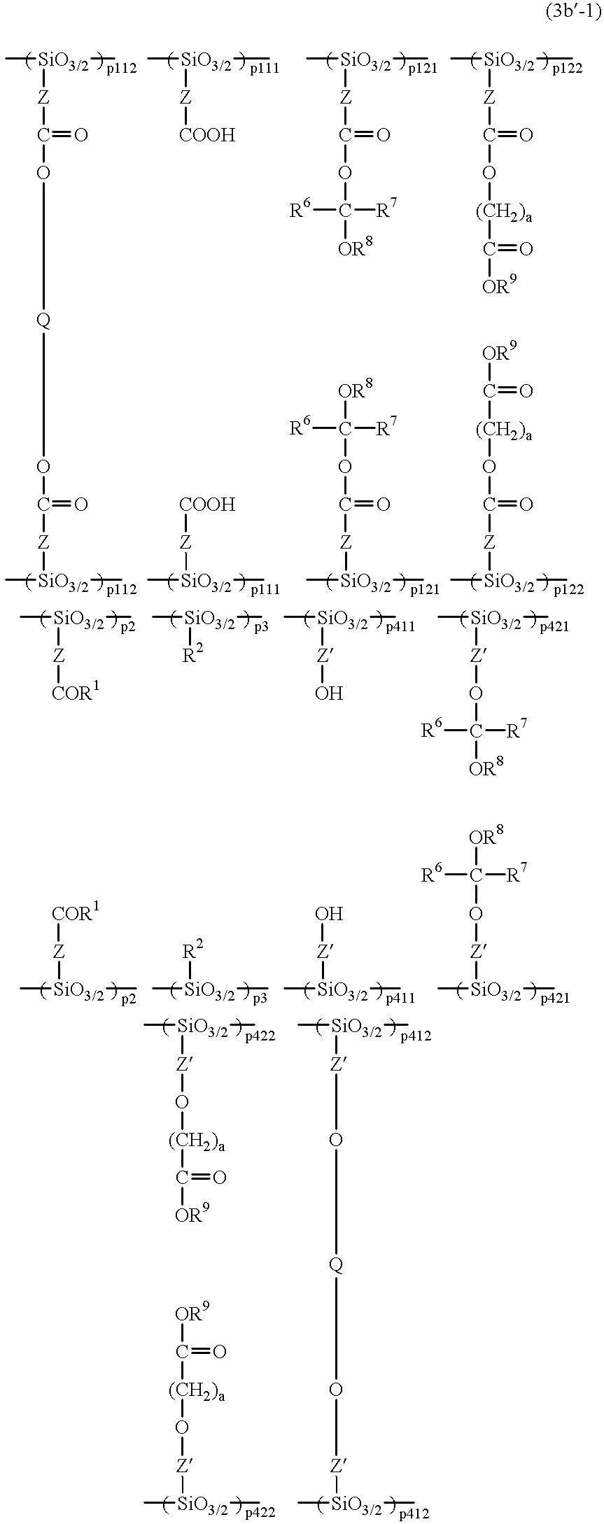 Figure US06309796-20011030-C00036