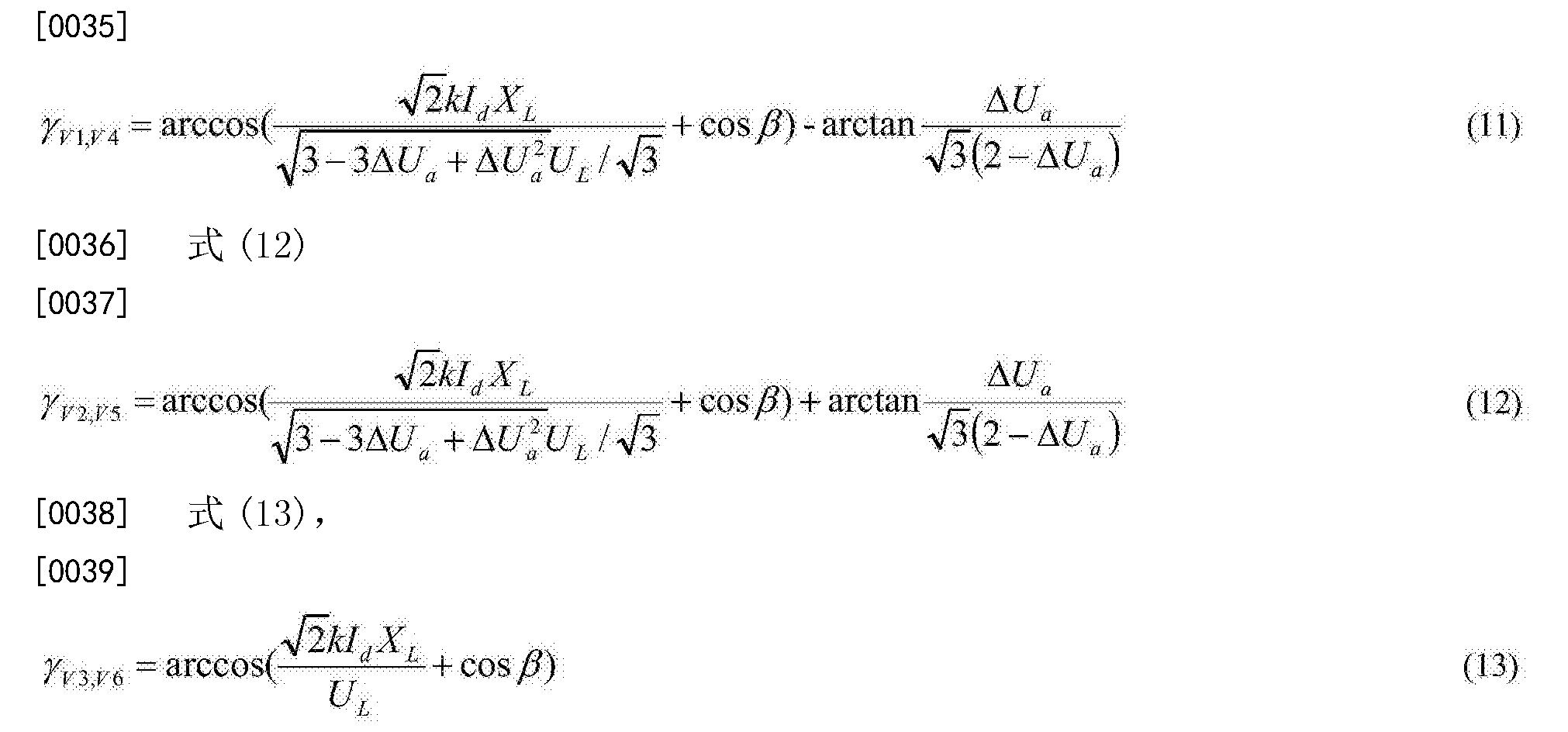 Figure CN103812129BD00075