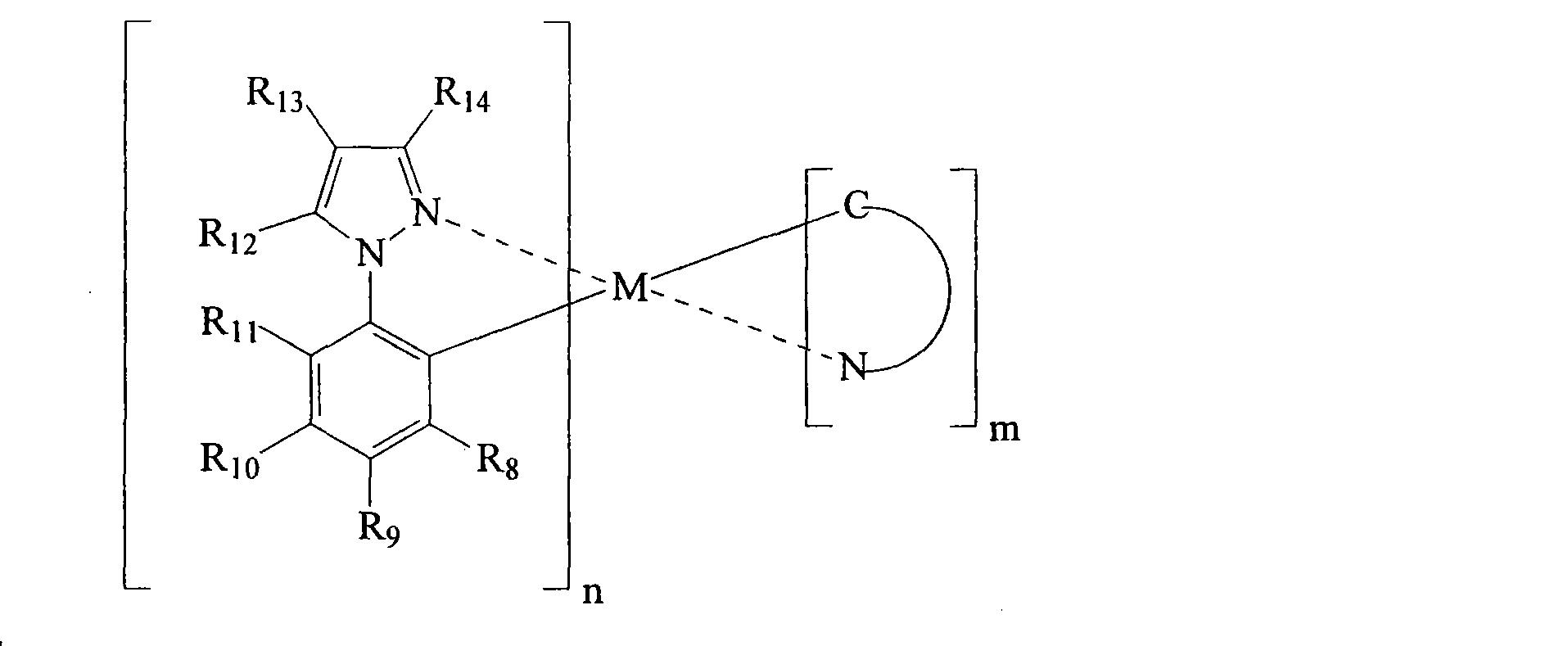 Figure CN101429219BD00061