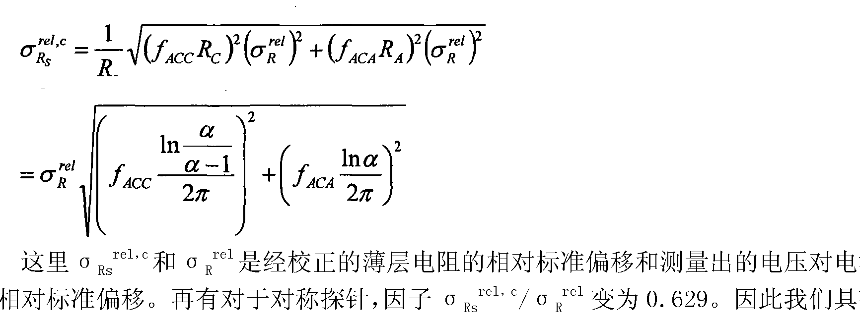 Figure CN101331403BD00121