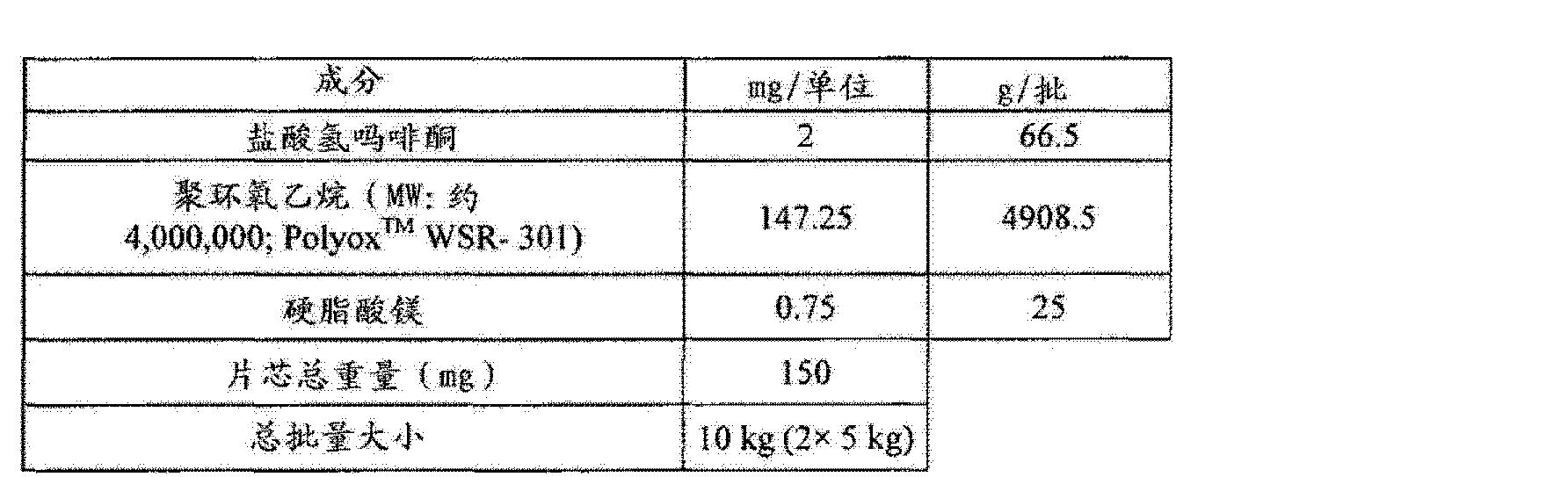 Figure CN102657630AD01372