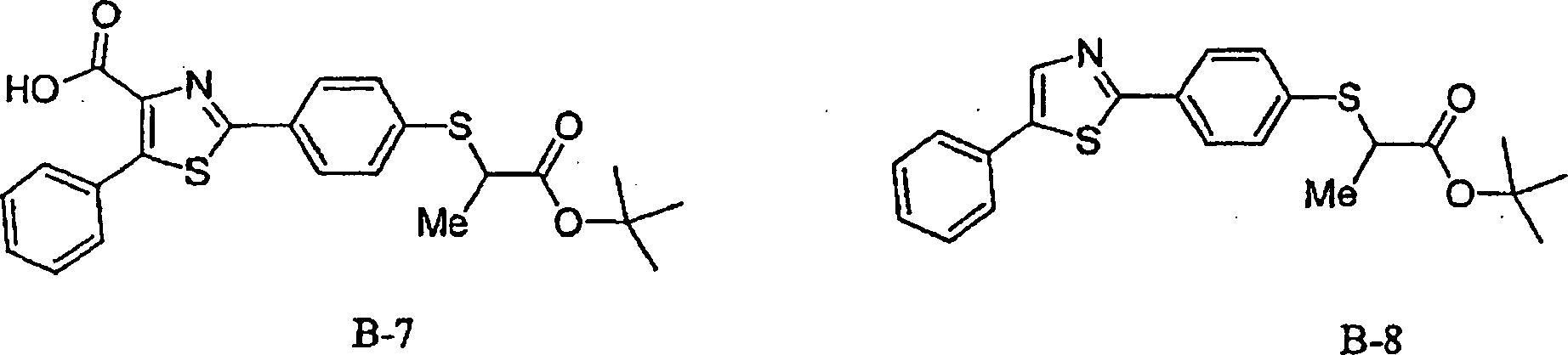 Figure 00640001