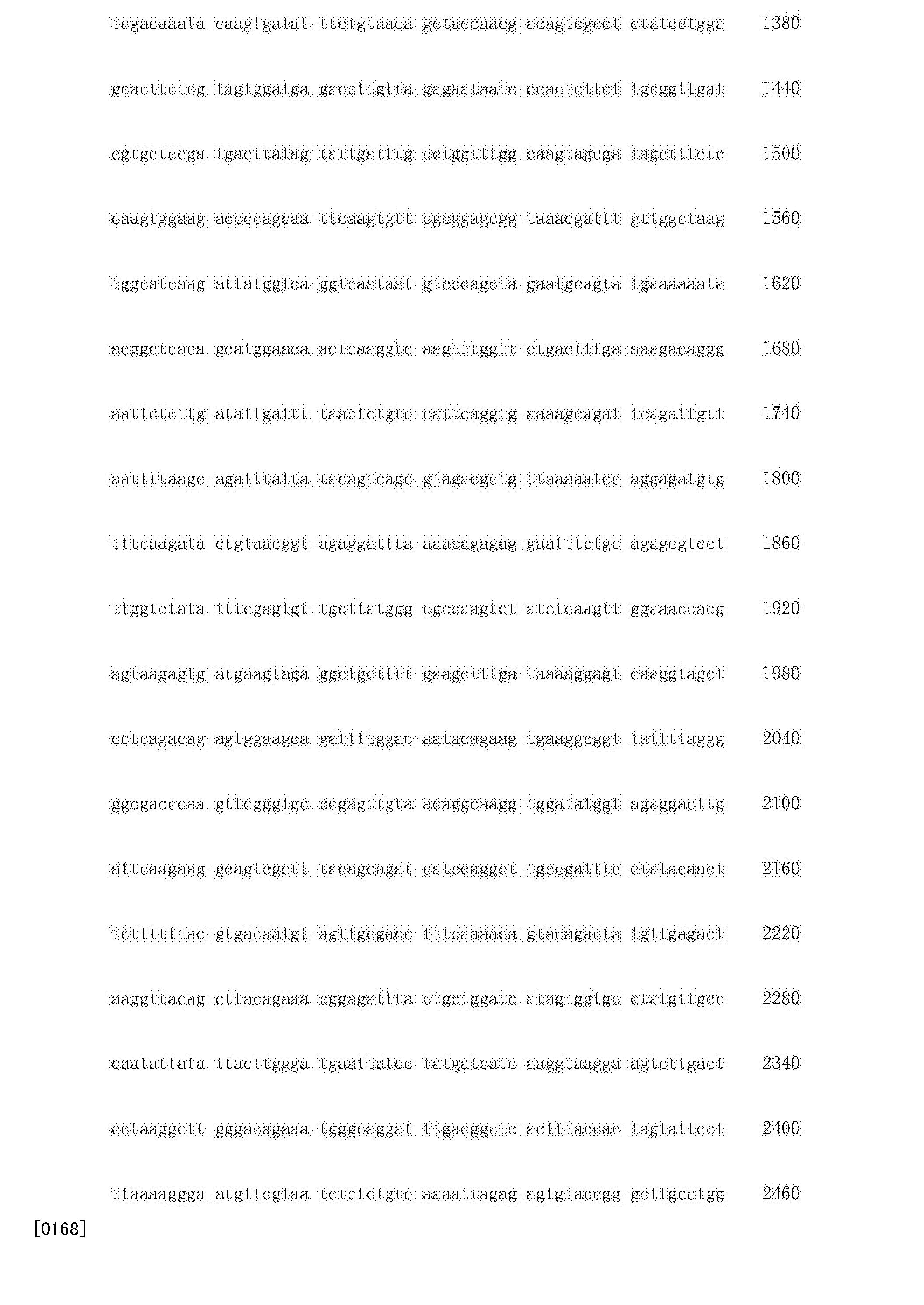 Figure CN103936842BD00161