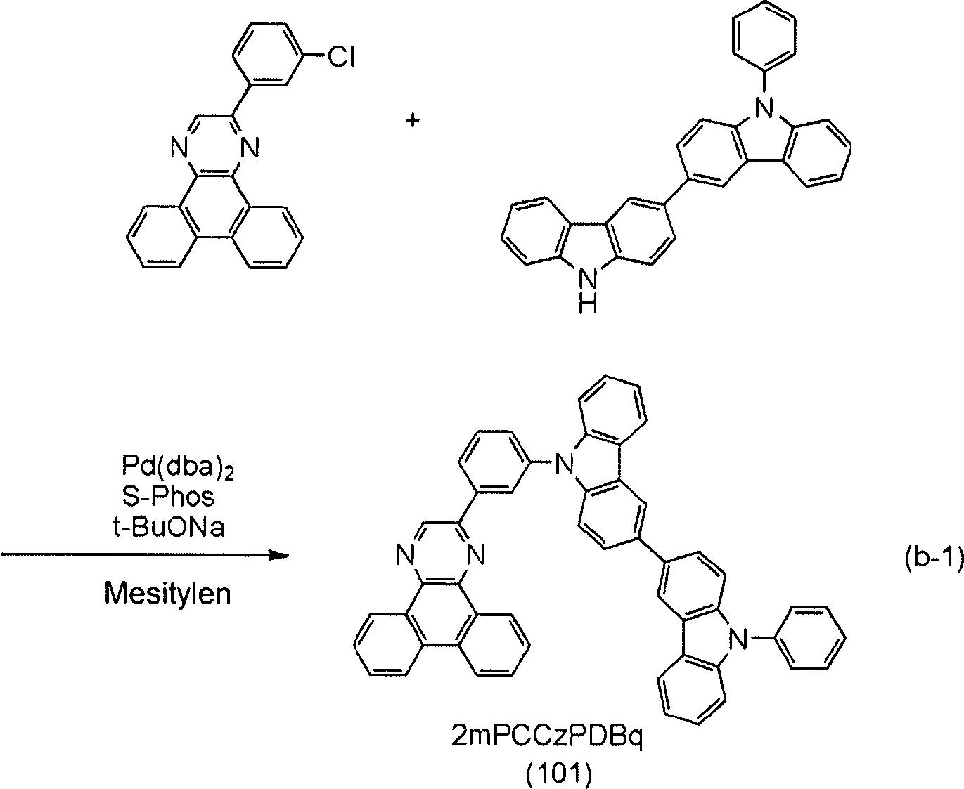 Figure DE102015213426A1_0019