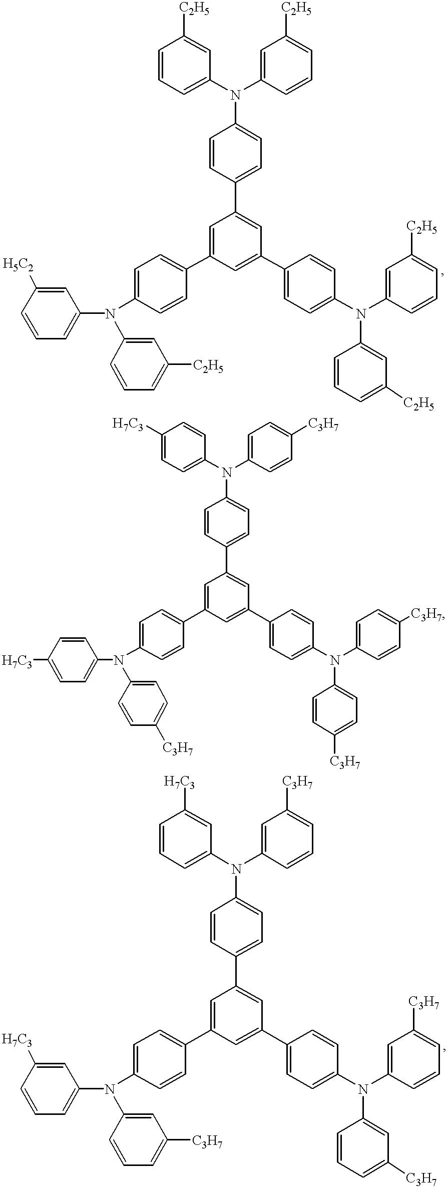 Figure US06368731-20020409-C00032