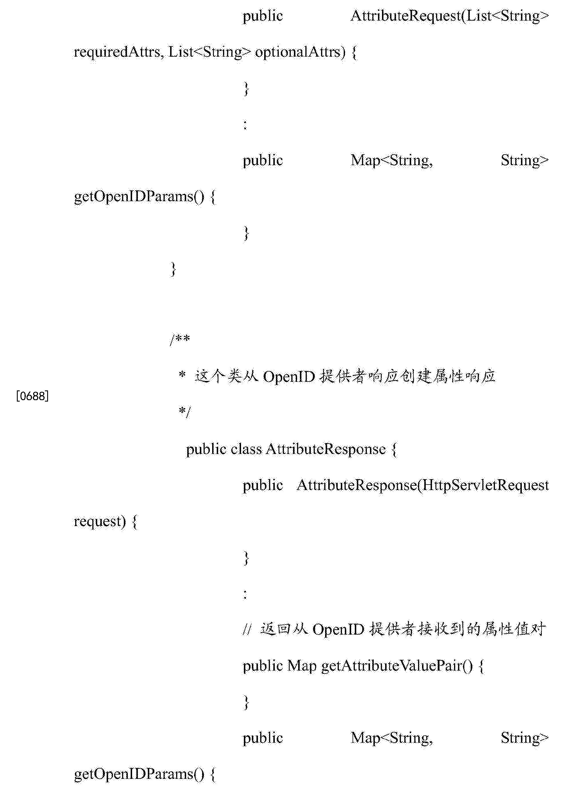 Figure CN104255007BD00791