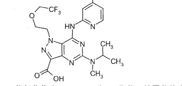 Figure CN101362765BD01682