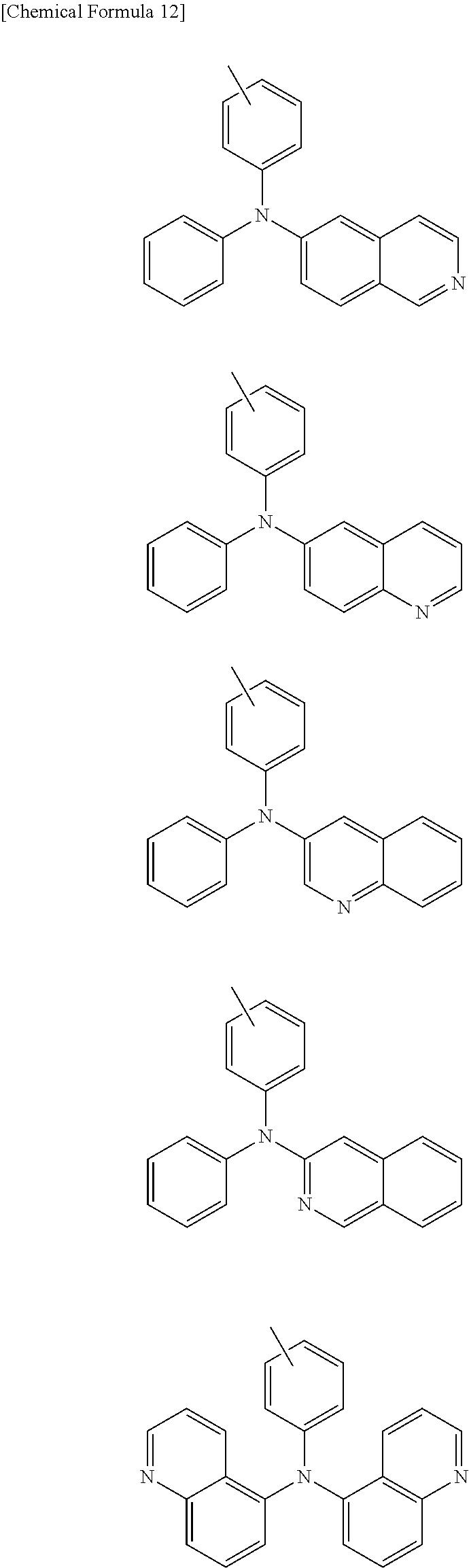 Figure US20150280139A1-20151001-C00015