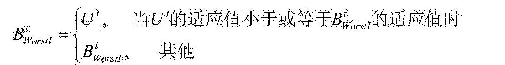 Figure CN104809737BD00095