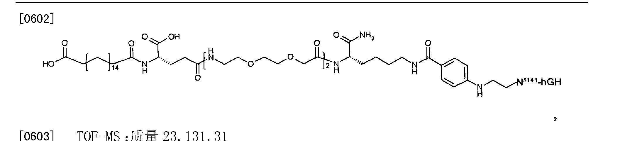 Figure CN102112157BD00631