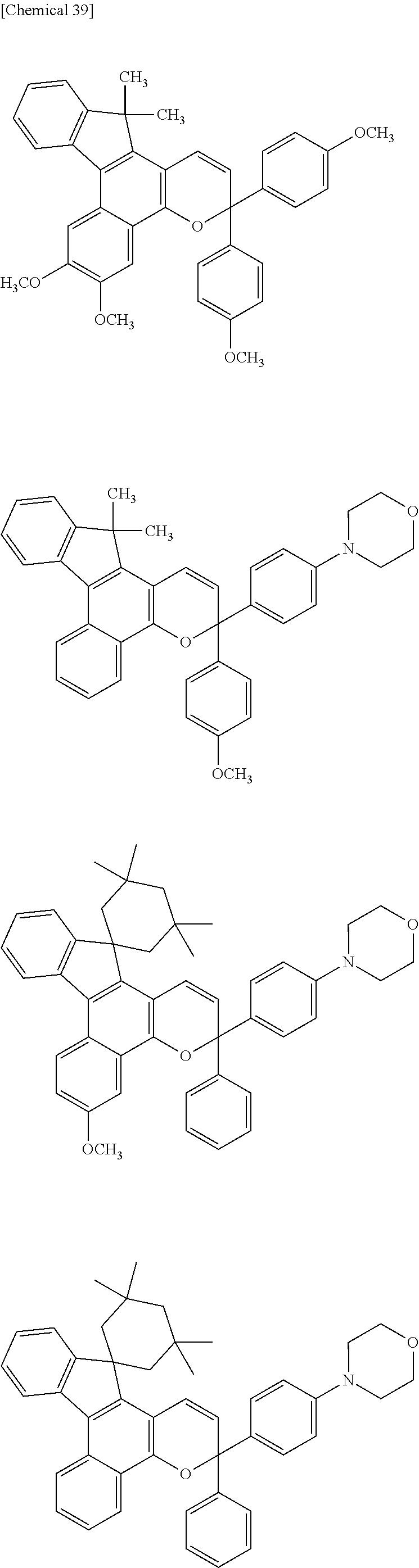 Figure US20150030866A1-20150129-C00034