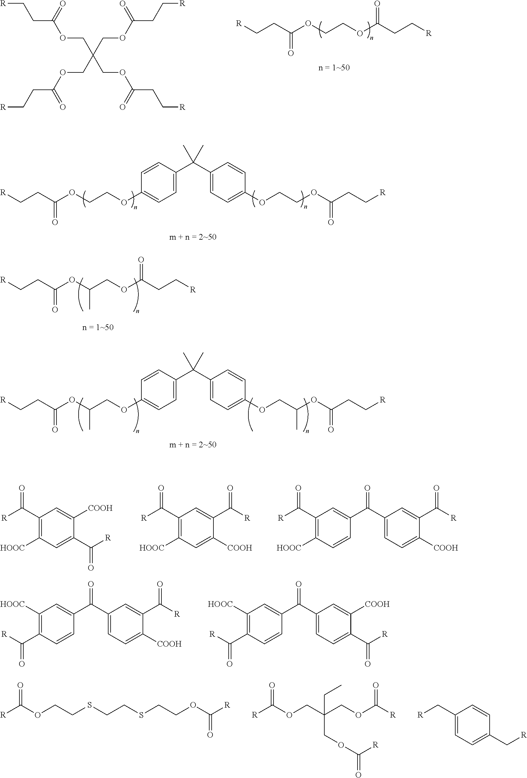 Figure US20110293897A1-20111201-C00004