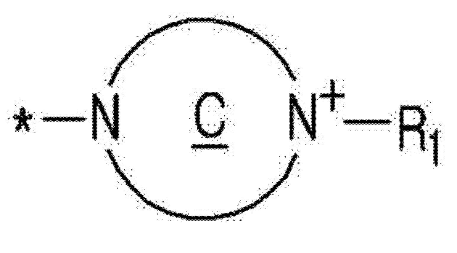Figure PCTKR2016011399-appb-I000061