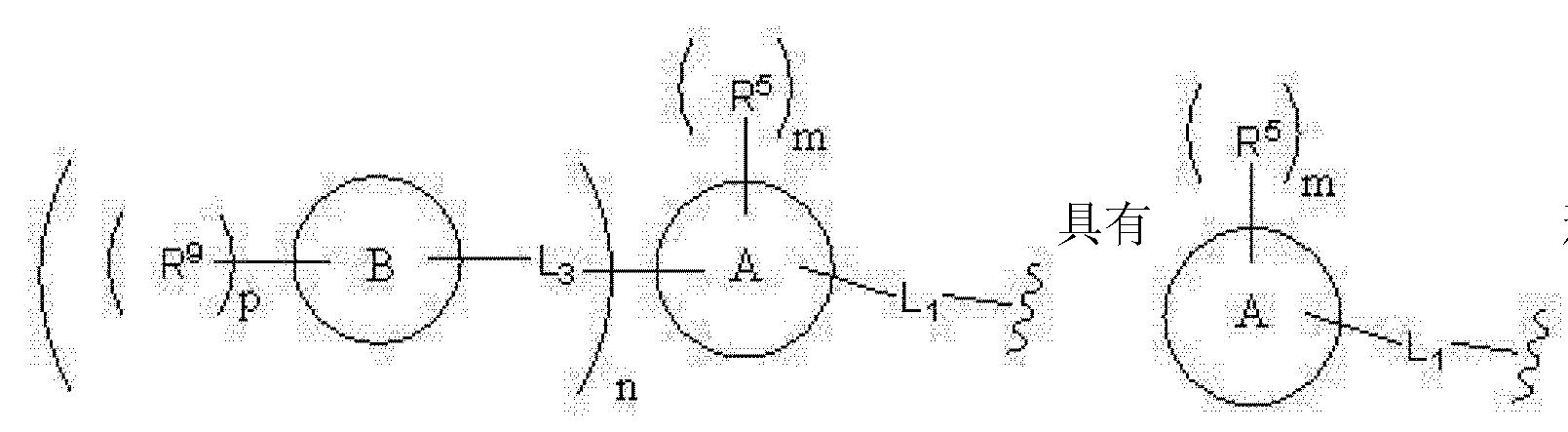 Figure CN102639135AD00531