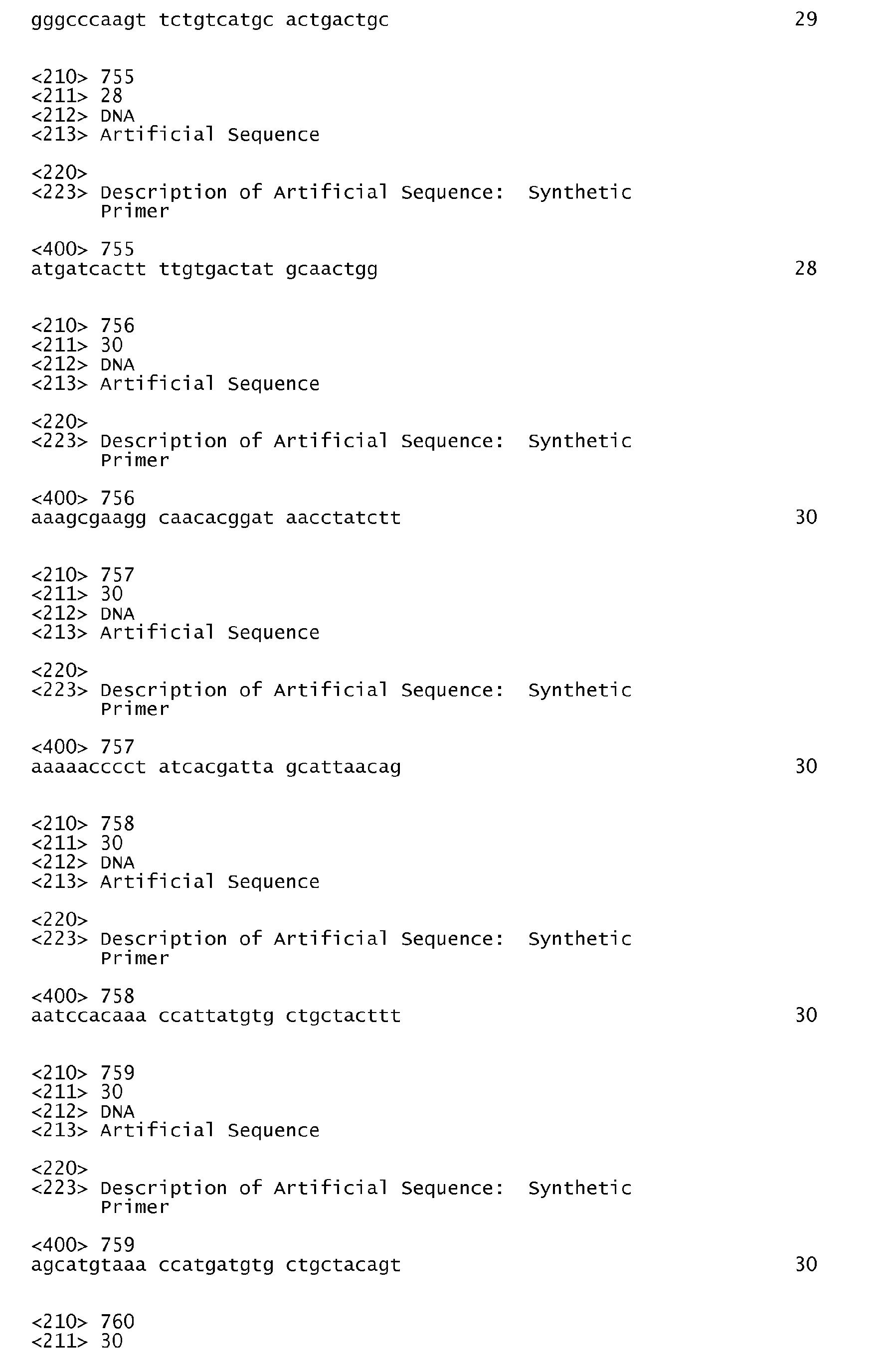Figure imgb0118