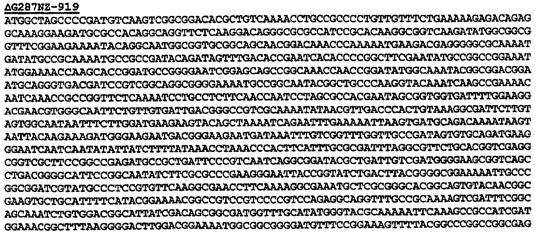 Figure 00000006